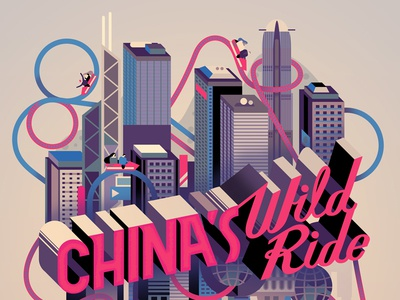 Finance Asia - China's Wild Ride rollercoaster typography buildings finance