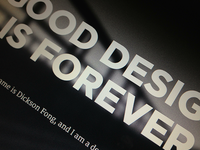 Good Design is Forever