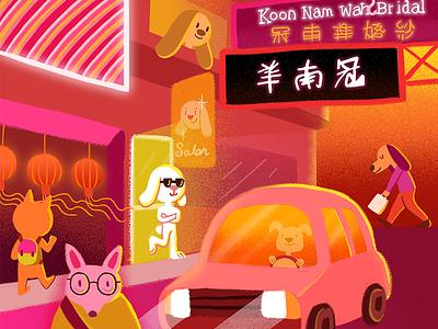 Hong kong animals digitalart photoshop illustraion hongkong