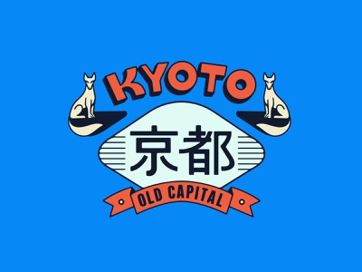 Kyoto きつね 京都 retro lettering typography custom lettering retro japanese kyoto