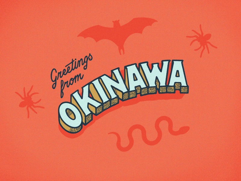 Greetings from the Critters of Okinawa type lockup procreate tropical japan okinawa travel illustration postcard spoopy spooky halloween critters script hand lettering lettering vintage illustration