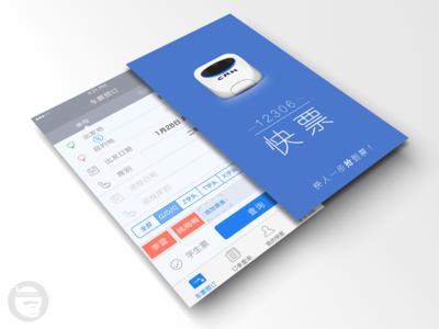 12306-iOS-app-redesign