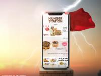 Hunger station | Branding