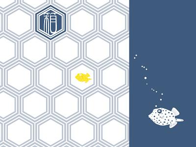 boxfish typography pattern fish icon vector logo illustration design