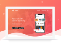 Landing page for podcast app
