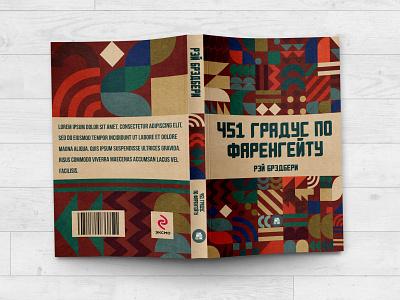 451    Dribble design book cover design book cover