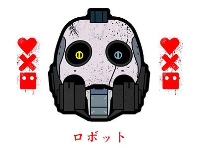 love death robots Artwork minimal icon ai vector illustration vector art logo a day logo design branding art