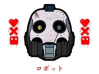 love death robots Artwork