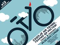 On Bike: Skopje Critical Mass #13