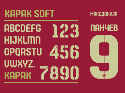 Font&Colors for Macedonian Football Team
