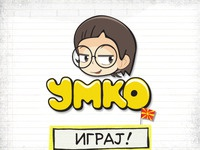 Android and iPhone game UI - Umko