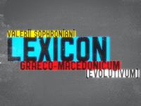 Lexicon - book cover detail