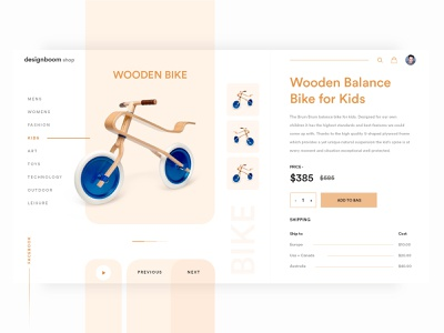 Wooden Bike Concept E- Commerce website web animation vector flat uidesign minimal concept icon branding typography illustration design ui