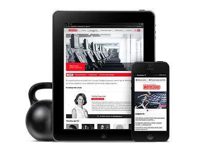 World Class web site web site design world class fitness gym sport adaptive red webdesign