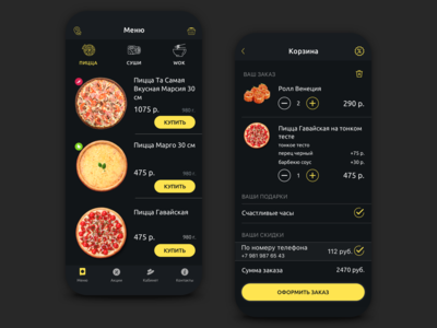 FastFood Delivery App