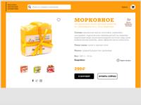 E-Commerce Shop (Single Item)