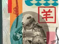 Sheep Show 2018 :: Hitsuji