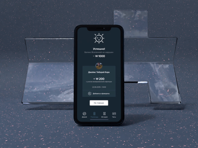Time travel banking app ui design fintech banking mobile design trend clean application 2020 trend 3d