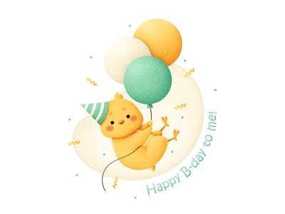 Happy birthday to me! birthday card birthday chick child grain texture vector design texture illustration grit