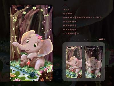 大象与女孩