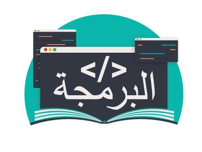 Albarmaja Profile Picture product design profile page code programing