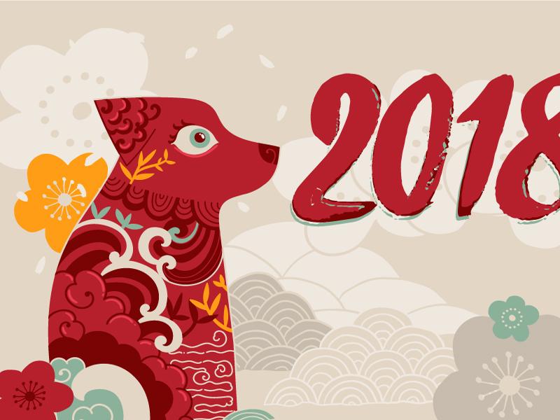 oriental dog illustration 2018 chinese new year postcard labrador animal postcard oriental shutterstock clip