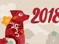 Oriental dog illustration - 2018 Chinese New Year postcard.