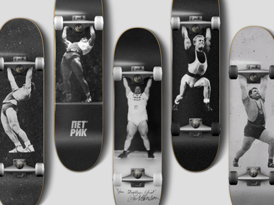Strongboards