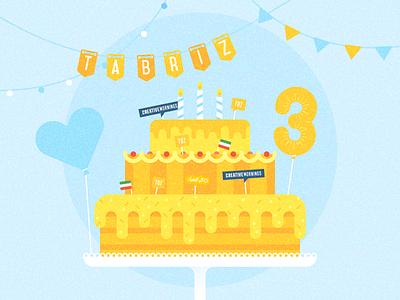 CreativeMornigs Tabriz 3rd Anniversary 🎉 celebration celebrate fun candle sweets confetti baloon cake creativemornings party anniversary birthday happy birthday poster illustration persian tehran farsi tabriz iran