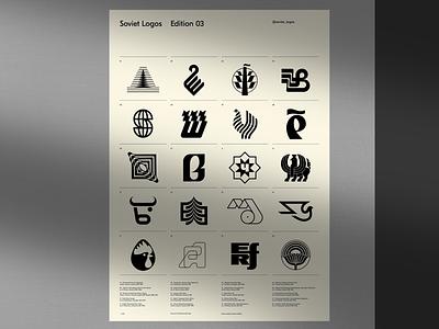 Soviet Logos Edition 03 poster soviet design identity typography mark brandmark symbol branding logomark logotype logo