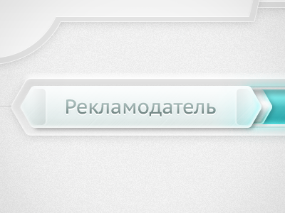 Clean switch switch toggle clean ui web advertiser