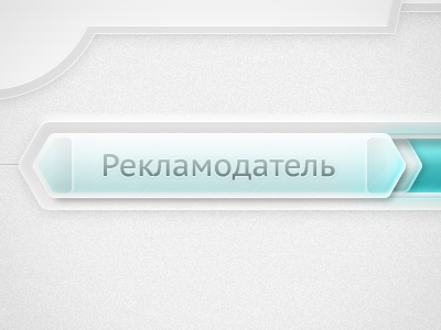 Clean transparent switch switch toggle clean ui web advertiser