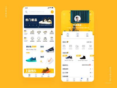 ChanWan APP 卷筒纸 应用 ux 品牌 ui 商标 设计 插图