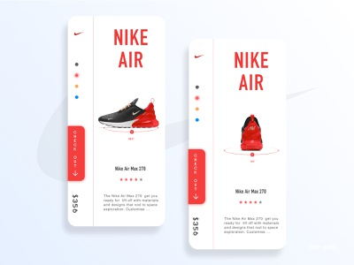 nike 卷筒纸 设计 应用 商标 品牌 ux ui