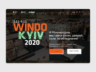 Website for Window Exhibition in Kyiv 2020 exhibition branding web design uxui website webdesigner design uxdesign webdesign
