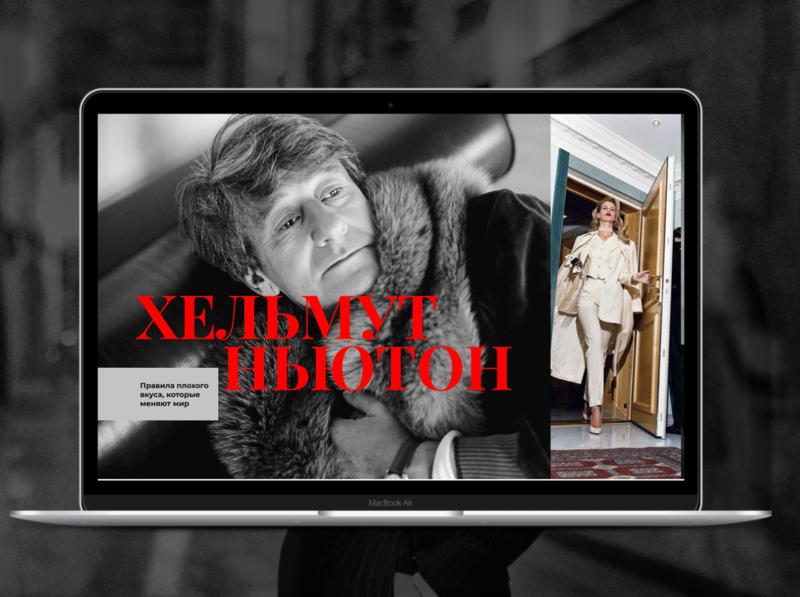 Tribute to Helmut Newton illustration ux webdesign webdesigner design photographer luxury fashion photograph photo helmut poster photography