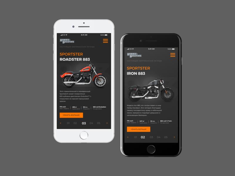 Harley-Davidson Mobile Store online shop shopping shop ecommerce uxdesign ux motorcycle moto