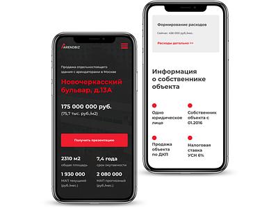 Mobile website | Property Sale company mockup bw dark property website design mobile uxdesign ux webdesign