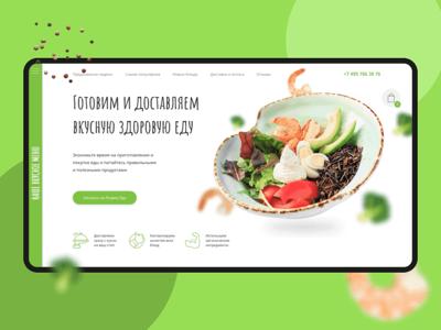 Online shop for food delivery ui ux design ecomm web design website food online ux