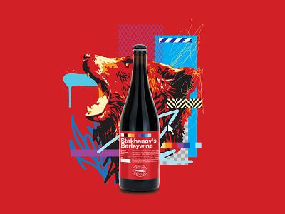 Stakhanov's Barleywine Label beer