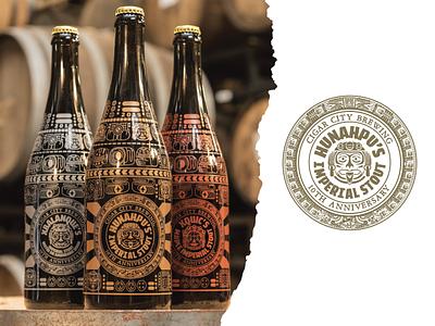 Hunahpu's Imperial Stout 2019 beer branding beer label