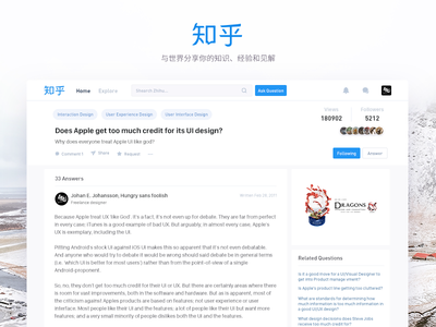Zhihu Web 2.0 ui guideline zhihu kit web style guide ux interface assets layout lab