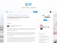 Zhihu Web 2.0