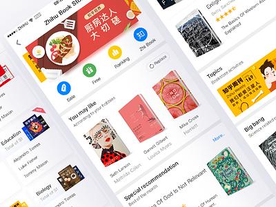 Zhihu Ebook 2.0 ui zhihu ios rank card guide icon interface ebool layout book