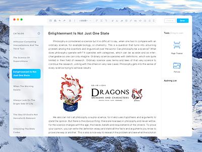 Zhihu e-book editing system word editor pc web desktop dashboard system edit book ebook zhihu