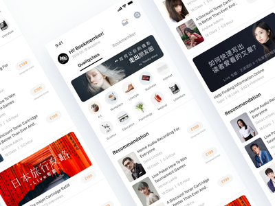 Zhihu University Homepage feed ux news iphone flat ios user ui app interface zhihu store