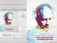 Illustrated Ilaiyaraaja Calendar 2017