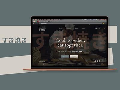 Sukiyaki - Japanese restaurant website design ui  ux typography ui website web design branding web design