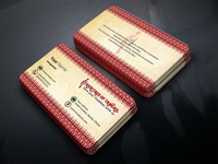 Business Card Design [Heritage of Tangail]