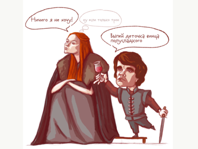 game of Thrones game of thrones illustrated